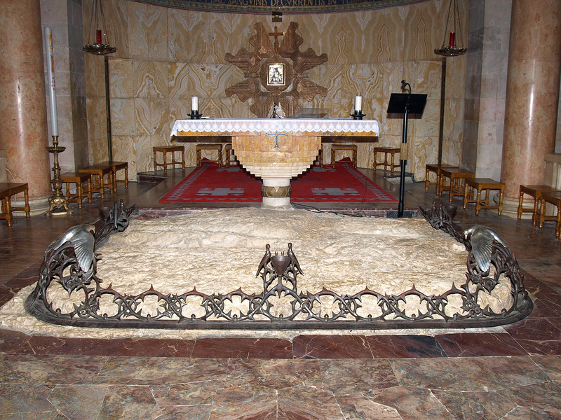 Rock of the Agony -- where Jesus is said to have sweat blood as He prayed.