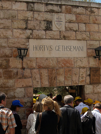 Jerusalem -- Garden of Gethsemane and Church of All Nations