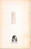 FBCN 1968 Directory back cover