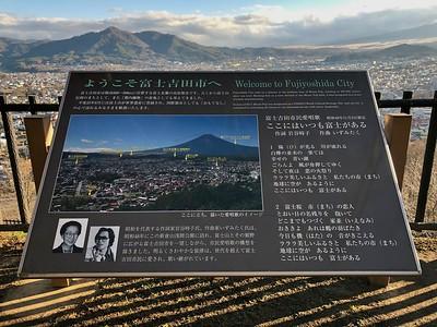 Mt. Fuji Park Plaque
