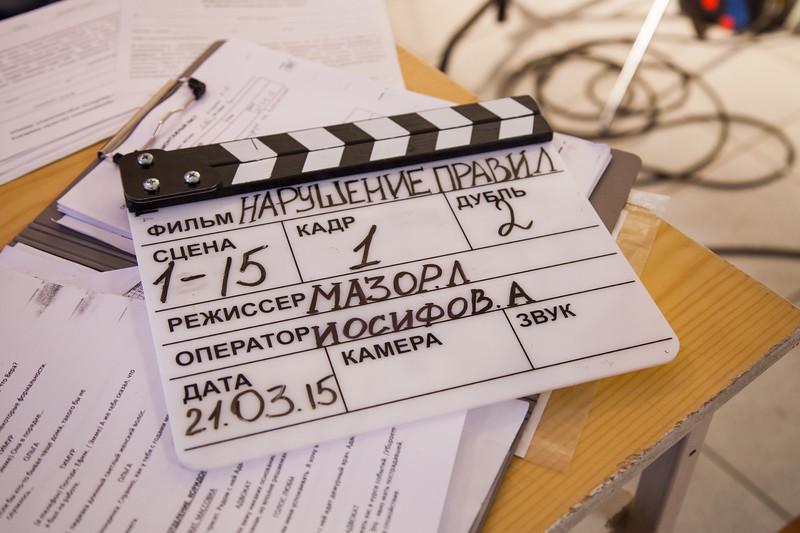"""Съемки х/ф """"Нарушение правил""""; реж. Л. Мазор; 2015 г."""