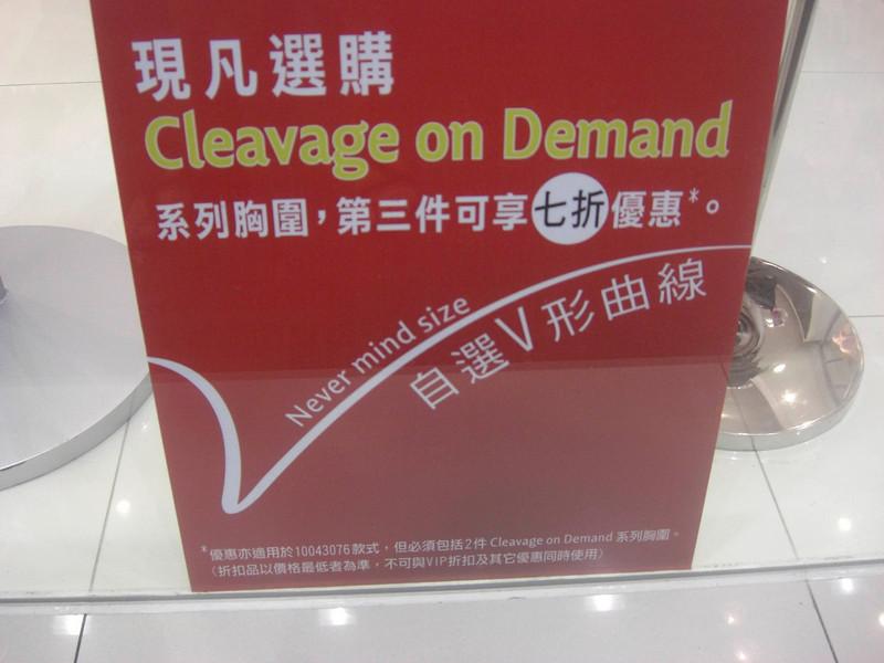 Enough said, Hong Kong