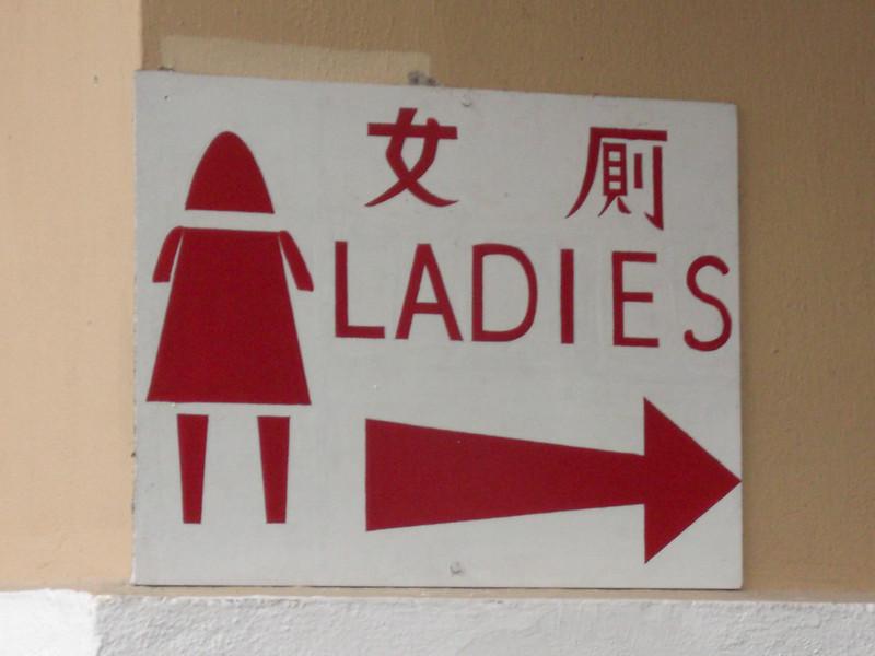 Hand-made sign, Malaysia