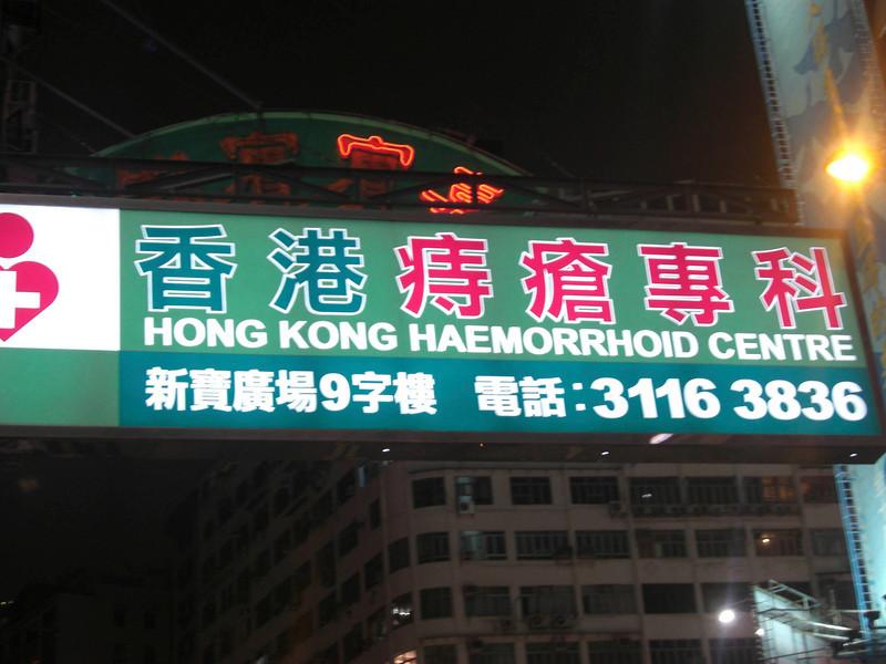 This just makes me laugh, Hong Kong
