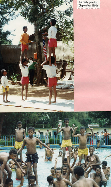 An early Circus Ethiopia practice (September 1991) and Andrew Goldman invited all the Circus members to a day of Swimming at the Gihon Hotel Pool