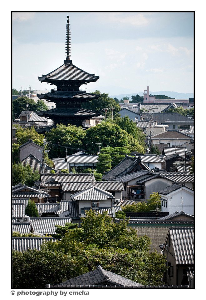 Daigoji Gojunoto - Built in 951 AD, the 38m-tall, five-story pagoda of the Daigoji temple is Kyoto's oldest structure.