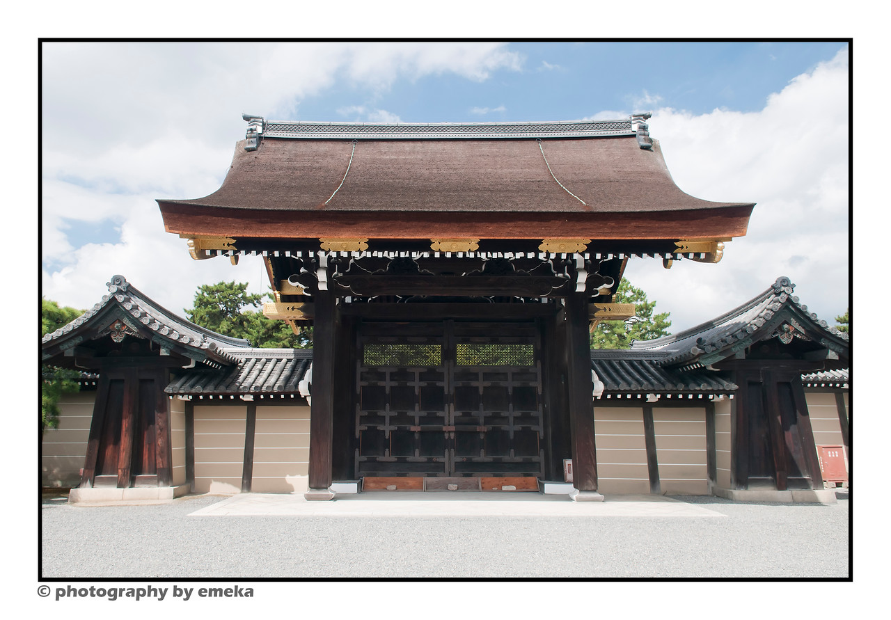 Inside the gates of the Kyoto Imperial Palace