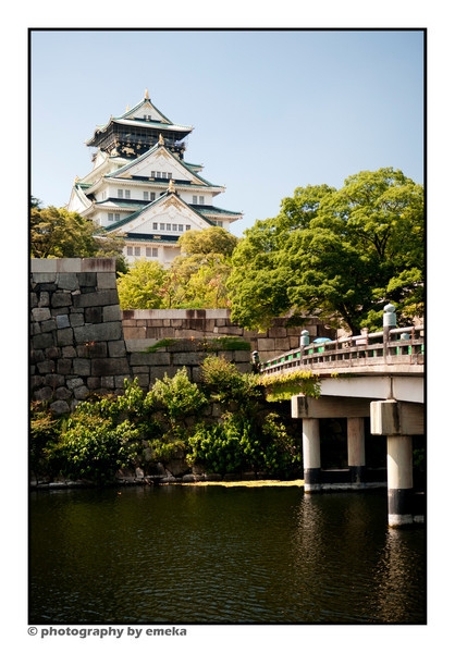 The magnificent Osaka Castle.  Unfortunately this presentation built in 1931 isn't a true representation of the real Osaka Castle which was continually destroyed after first being erected on this site in 1583.