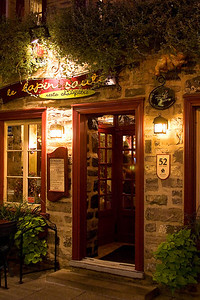 Le Lapin Suate - Evening