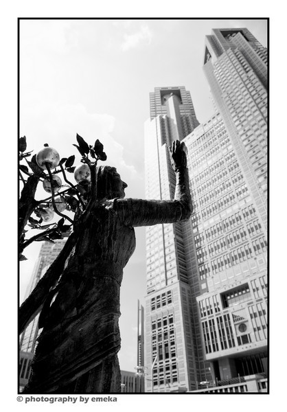 Looking up to Tokyo Metropolitan Government Office Building One