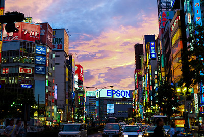 Evening sky over Shinjuku