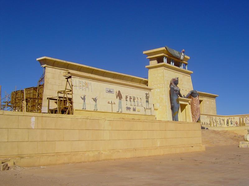 Egyptian Sets