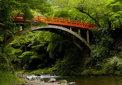 The bridge leading to Saimyoji. Takao, Kyoto