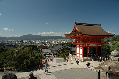 Kyoto from Kiyomizu temple in the Higashiyama area.