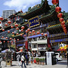 Doaist temple in the Chinatown District of Yokohama.