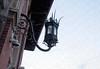 Art Museum Lamp