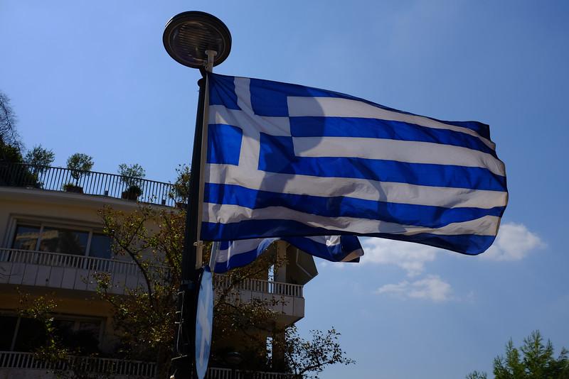 Athens, Greece (9/2016)