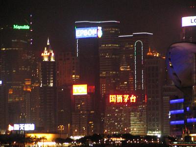 HK nuit 16