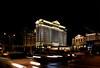 Las Vegas: Caesar's Palace