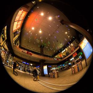 Eingang zum Hauptbahnhof SBB, Bern