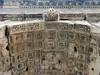 Arch of Titus<br /> Konica Minolta Dimage A2