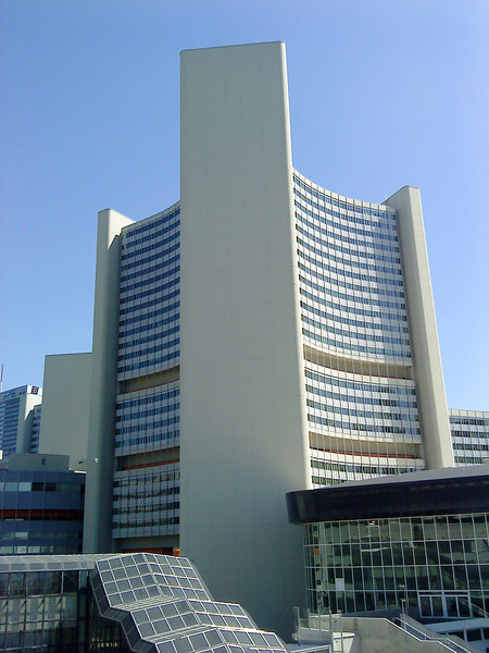 United Nations building, Vienna International Center, VIC, Donaustadt, Vienna<br /> Sony Ericsson W595
