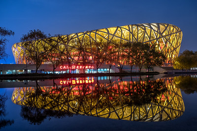 Nationalstadium in Peking