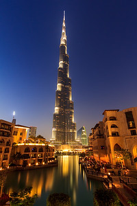 Burj Khalifa at Blue Hour