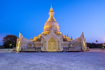 The Maha Wizaya Pagoda
