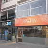112-114 Foregate Street