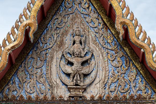 Wat Sri Maha Pho, Ang Thong
