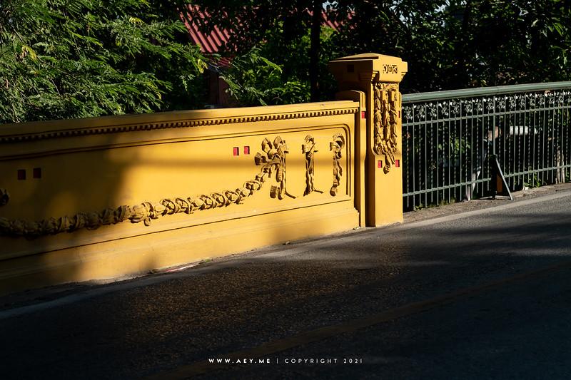 Klong Bang Len Bridge, Bang Pa-In, Ayutthaya