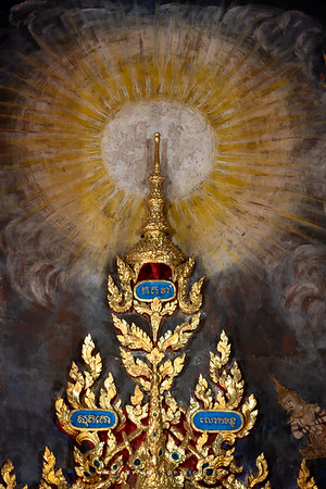 Wat Senasanaram, Ayutthaya