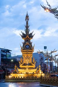 Clock Tower, Chiang Rai