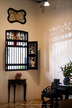 Moh Seng Historic House Museum
