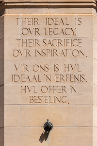 Delville Wood Memorial, Union Buildings