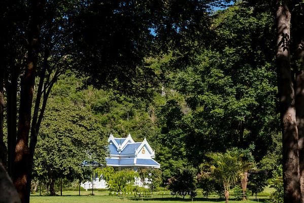 Somdet Phra Srinagarindra Park, Kanchanaburi