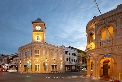 Peranakannitat Museum, Phuket Old Town