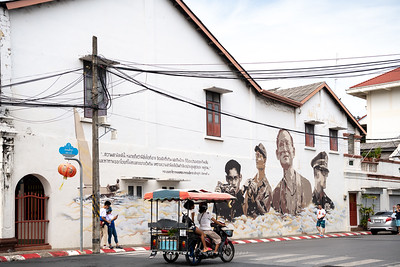 King Bhumibol Adulyadej, Street Art, Phuket Old Town
