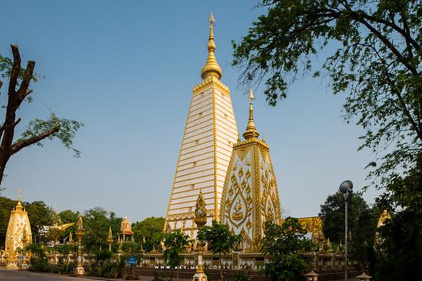 Wat Phra That Nong Bua, Ubon Ratchathani