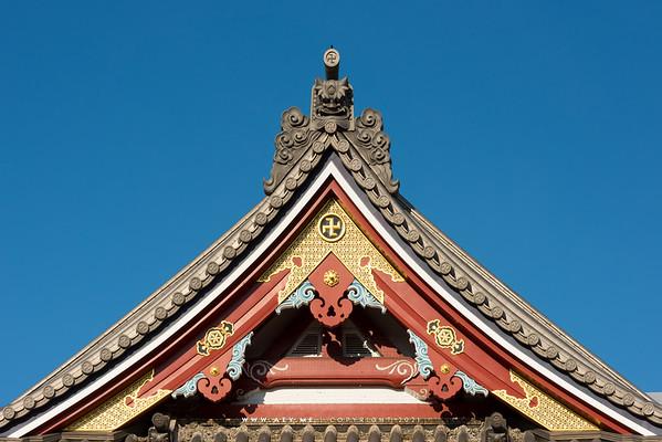 The East Pediment of the Hōzōmon