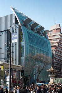 Harajuku & Omotesandō
