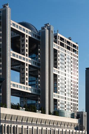 Fuji Television Building (Fuji Broadcasting Center)