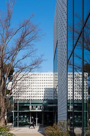Daikanyama T-Site