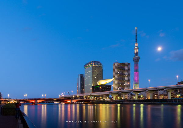 Tokyo Skytree, Asahi Beer Tower