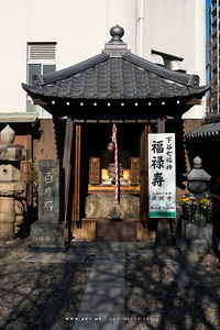 Shingenji