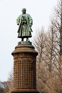 Statue of Ōmura Masujirō