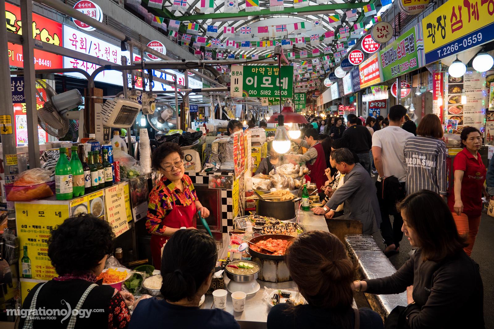 Korean street food in Seoul