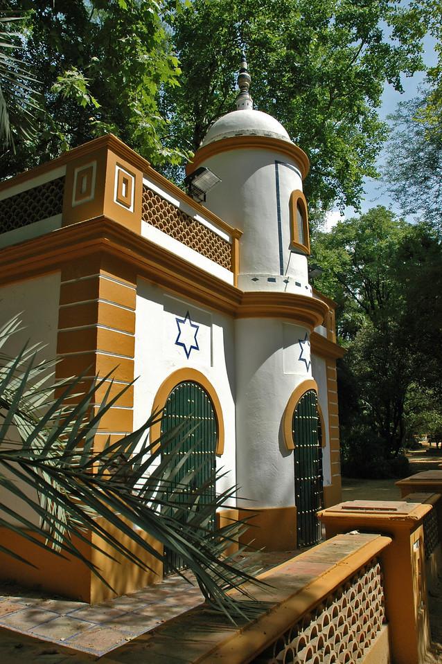 Star of David, Maria Louisa Park, Seville, Spain