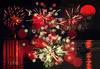 Fireworks Fantasy #1964